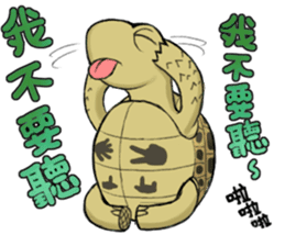 Tortoise diary - Part.3 sticker #9656107