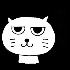 Seyana CAT