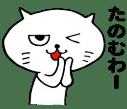 Seyana CAT sticker #9662952