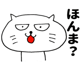 Seyana CAT sticker #9662955