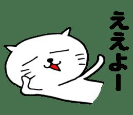 Seyana CAT sticker #9662963