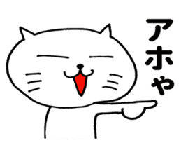 Seyana CAT sticker #9662965