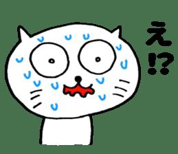 Seyana CAT sticker #9662971