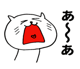 Seyana CAT sticker #9662973
