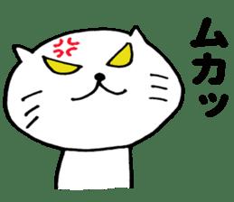Seyana CAT sticker #9662974