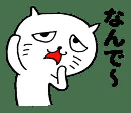 Seyana CAT sticker #9662976