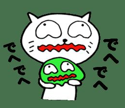 Seyana CAT sticker #9662980