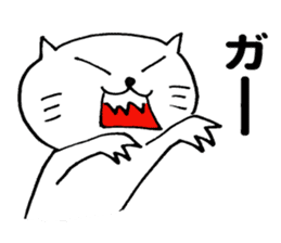 Seyana CAT sticker #9662985