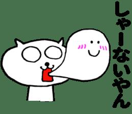 Seyana CAT sticker #9662986