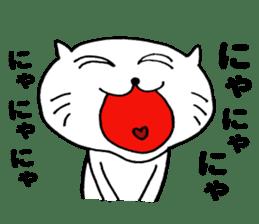 Seyana CAT sticker #9662990