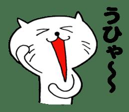 Seyana CAT sticker #9662991