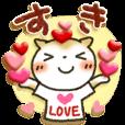 「まるちゃん」超感動!パック | LINE STORE