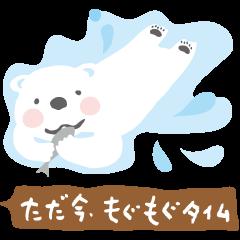 animals of asahiyama