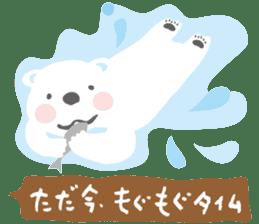 animals of asahiyama sticker #9671280