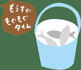 animals of asahiyama sticker #9671283