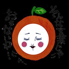 The Philosopher's apple