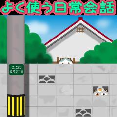 Mige-san 4