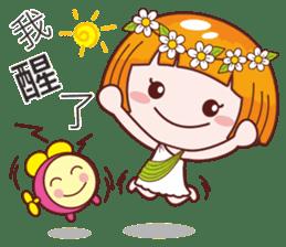 Bella sister sticker #9677133