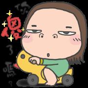 สติ๊กเกอร์ไลน์ Cha Bao Mei's Best Friend Forever