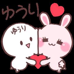 for yuri