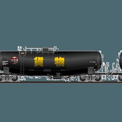動くオイルタンカー