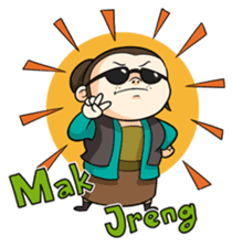 Makmu Mboiz sticker #9688354