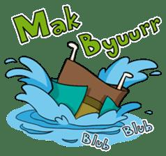 Makmu Mboiz sticker #9688358