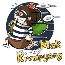 Makmu Mboiz sticker #9688369