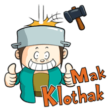 Makmu Mboiz sticker #9688374