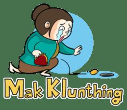 Makmu Mboiz sticker #9688382