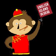 English Monkey