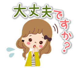 Everyday immediate answer [honorific] sticker #9695793