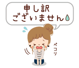 Everyday immediate answer [honorific] sticker #9695796