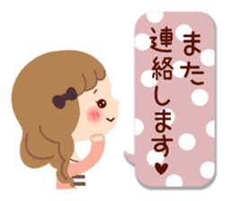 Everyday immediate answer [honorific] sticker #9695805