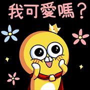 สติ๊กเกอร์ไลน์ WangCon: The King of Corn 2