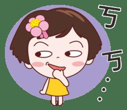 Anny sister sticker #9698970
