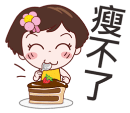 Anny sister sticker #9698971