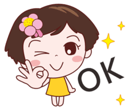 Anny sister sticker #9698972