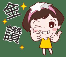 Anny sister sticker #9698975