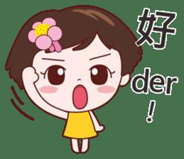 Anny sister sticker #9698978