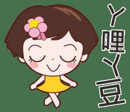 Anny sister sticker #9698982