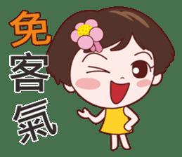 Anny sister sticker #9698983