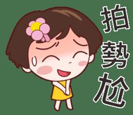 Anny sister sticker #9698984