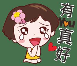 Anny sister sticker #9698987