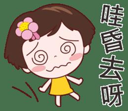 Anny sister sticker #9698988