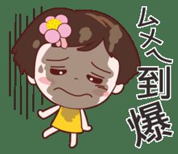 Anny sister sticker #9698989
