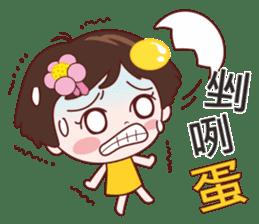 Anny sister sticker #9698990