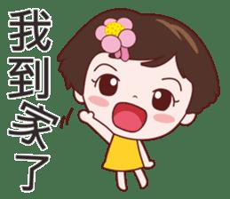 Anny sister sticker #9698996