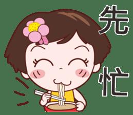 Anny sister sticker #9698997