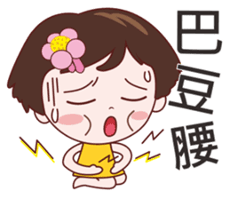 Anny sister sticker #9698998